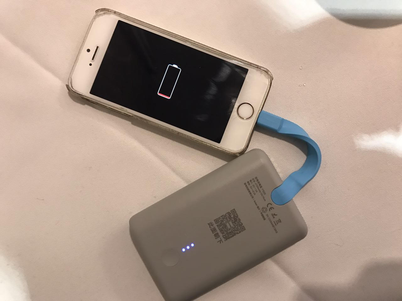 R Call it the Mobike of Your Phone Battery: Shared Chargers are Here to Power Your Device Anytime