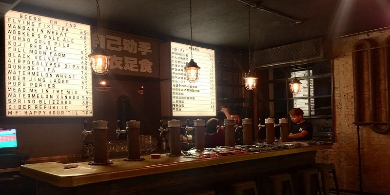 Jing-A's New Xingfucun Brewpub Opens Tonight, Exceeds Our High Expectations
