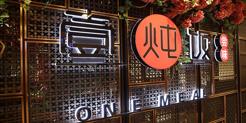 After a Lick of Paint, One Meal Opens with Home-Style Beijing Cuisines at Yintai Center