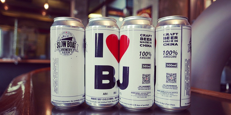 What's Up in Beer: 12 Beers of Christmas, Ugly Beer Party, I ♥