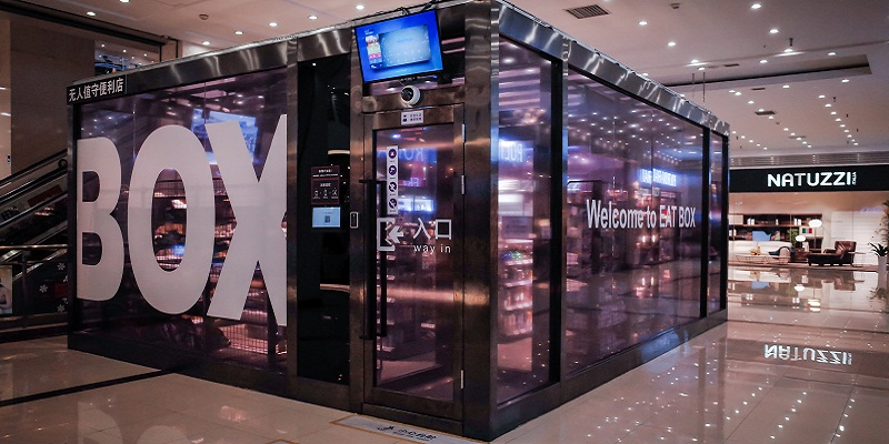 Step into the Cashless Future,Beijing's Unmanned Stores