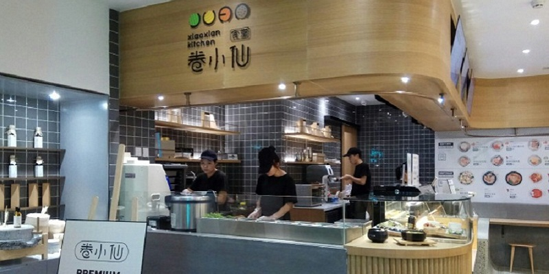 Street Eats: Cheap, Healthy, Korean-Style Sushi Rolls at Xiaoxian, Topwin Center