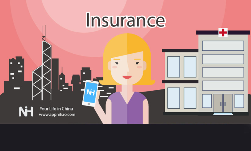 how to buy insurance working in china
