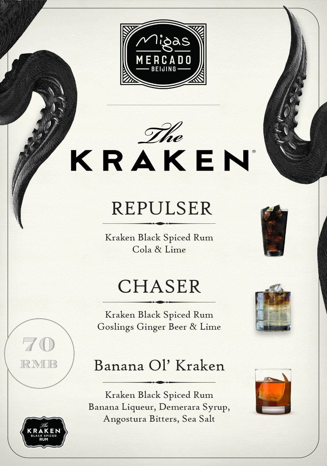 Special Cocktails With The Kraken Rum The Beijinger