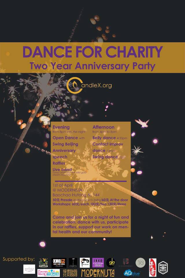 Candlex Two Year Anniversary Party: Dance for Charity with ...