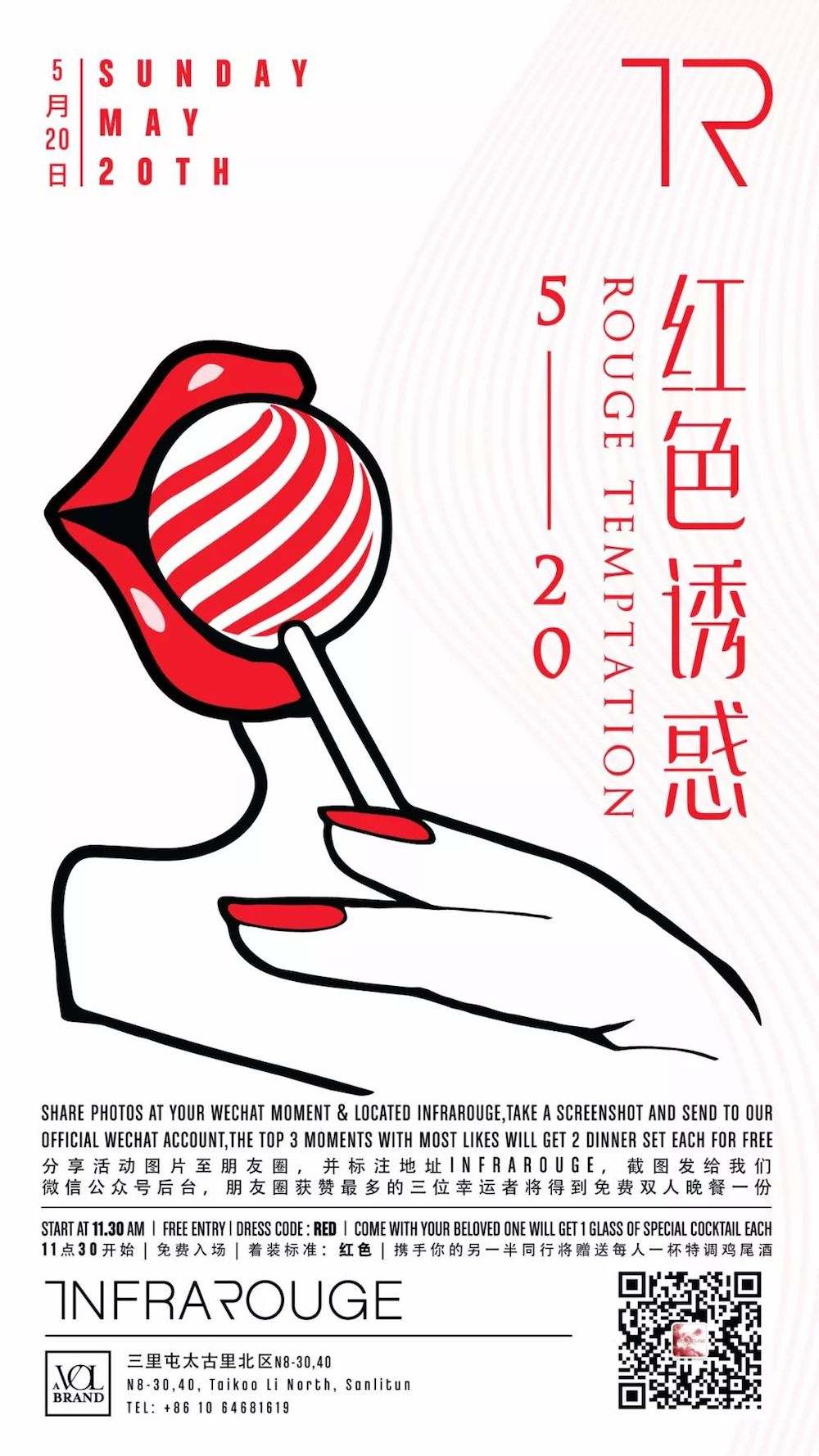 Rouge Temptation Party @ InfraRouge | the Beijinger