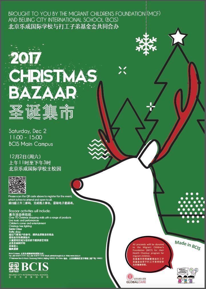 images 2017 christmas bazaar
