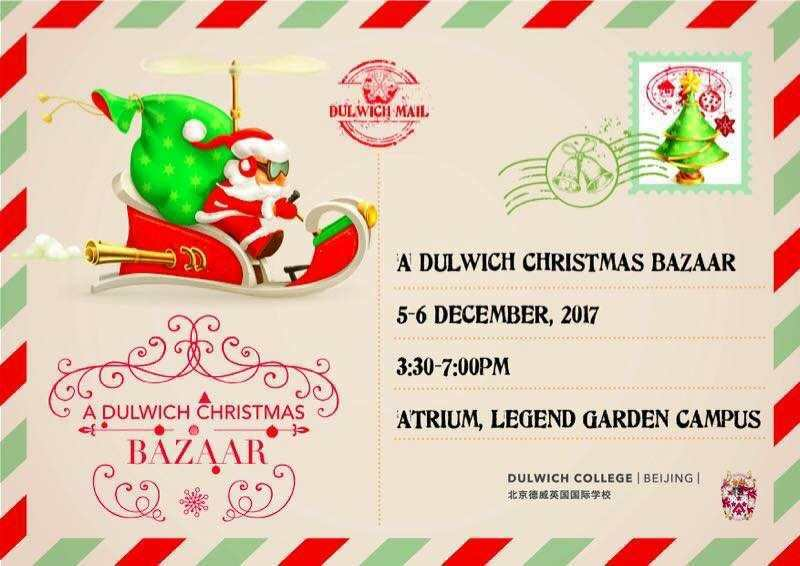 get an early start to your christmas shopping at the dulwich college christmas bazaar where therell be handicrafts and other fun gift ideas proceeds from - Christmas List Ideas For College Students