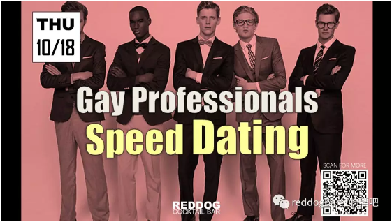 Dating for gay professionals