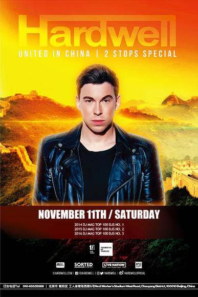 Dj hardwell at one third the beijinger d j hardwell at one third altavistaventures Image collections