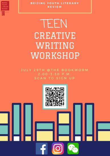 creative writing workshop rules Workshop etiquette as we are approaching our first workshop i wanted to give you all a little heads up about how to prepare yourselves workshop can be a stimulating.
