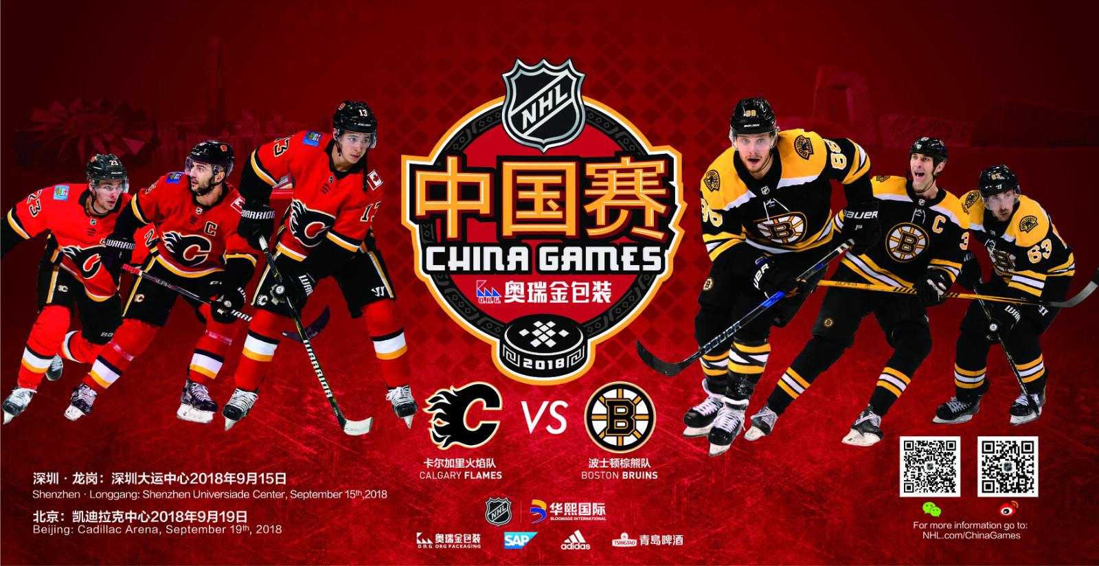 Znalezione obrazy dla zapytania nhl 2018 china games