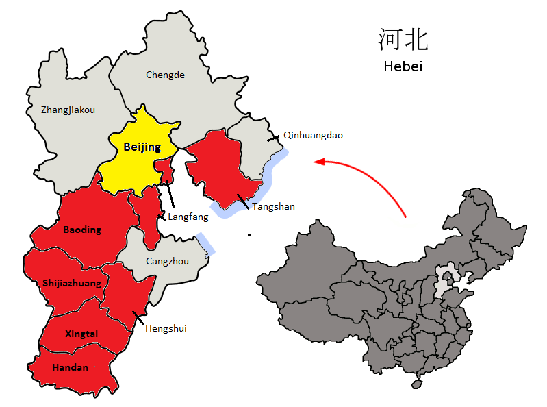Adult Guide in Cangzhou