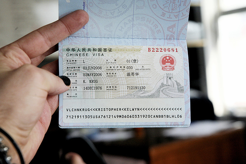 New visa and residence permit regulations take effect this week the chinese government has made additional amendments to its visa and residence permit regulations the new regulations went into effect on september 1 stopboris Image collections