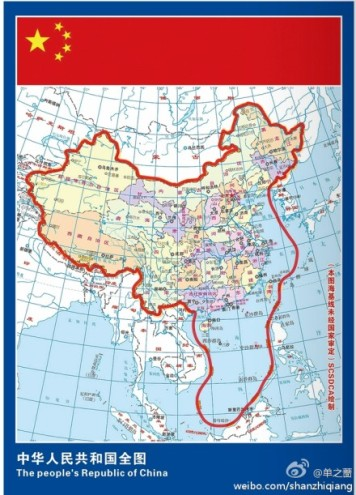 Official Map of China Gets Frisky Down South | the Beijinger on
